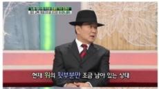 """김정수 암투병 고백, """"위암 3기로 위 90%절제"""""""