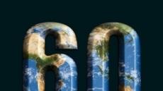 """지구촌 불끄기…3월의 마지막 날 """"지구가 어두워진다"""""""