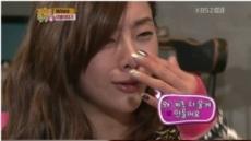 현아 눈물 '화제'…유기견과의 이별에 '울컥'
