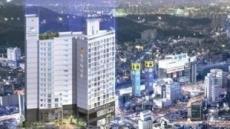 GTX 서울이 10분대, 부평 초역세권 도시형생활주택