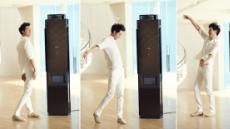 '조인성 바람댄스' 인기…에어컨 바람 속 댄스머신 등극