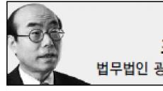 <세상읽기-조학국> 끼리끼리 정보교환 위험하다