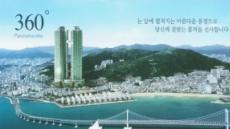 부산 광안리 바다조망 가능한 역세권 아파트 어디?