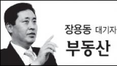 <장용동 대기자의 부동산 프리즘> 겉치레식 부동산 공약 유감