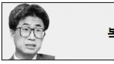 <객원칼럼 - 복거일> 민중주의의 본질과 대책