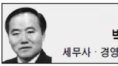 <헤럴드 포럼 - 박상근> 성장 없는 복지는 '사상누각'이다