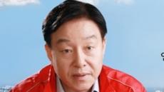 성추문 논란 김형태 탈당 이유가 박근혜 때문에?