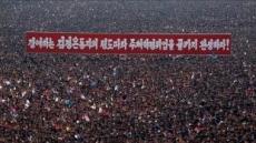 평양에서 6만여명이 모여 벌인 행사는?