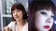 """박소현 화장 전후…""""같은 사람 맞아?"""""""
