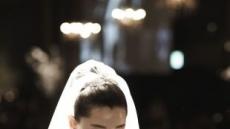 전지현 결혼식 사진 공개…'하늘에서 내려온 선녀'