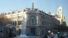 스페인은 다르다 하더니…이번주 국채입찰