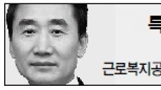 <특별기고 - 신영철> 일상서 꽃 피우는 문화·예술의 삶