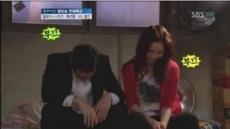 신세경 키스신 NG, 스스로 누워 키스 기다려 '웃음 폭발'
