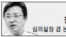 <세상읽기 - 정재욱> 가열되는 대선전, 키워드는 '상식'