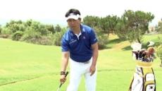 골프, 내기에서 이기기 위한 조건?