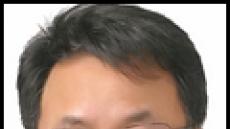 <헤럴드포럼>개혁을 두려워하는 그들만의 허상 - 김응규 한밭대학교 경영회계학과 교수