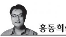 <홍동희의 가요 올킬> 만기제대, 강인…네 가슴을 보여줘