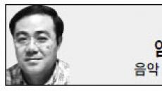 <객원칼럼 - 임진모> 버스커버스커 선풍