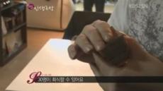 """박현빈 집 """"돈 많이 벌었구나"""""""