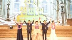 <포토뉴스> 삼성생명 연도대상 시상식