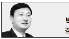 <데스크 칼럼 - 박승윤> 균형재정, 대선 주자들이 약속해야 달성된다