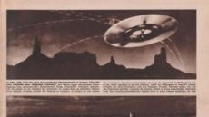 외계인 합성사진…요원 손에 붙잡힌 신장 70cm 외계인