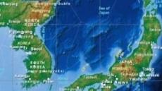 일본해 단독 표기 부결, 2017년으로 미뤄져