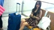 """박하선 공항 패션 """"박쌤, 이런 각선미 있었어?"""""""