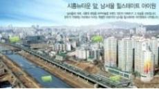 수도권 재개발 재건축 아파트 봇물, 눈에 띄는 아파트 어디?