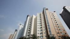 '무주택 권하는 사회'…부동산 시장 어디로?