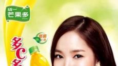 박민영, 중국서 음료 광고 촬영