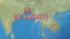 인도여객선 침몰…악천후 속 정원초과 운행하다 전복(종합)