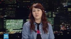 """박지민 박진영 언급 """"가장 혹독한 심사위원"""""""