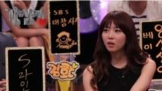 """오윤아 """"S라인 덕분에 1분만 순산"""""""