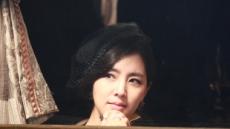 '각시탈' 한채아, 마타하리의 환생?