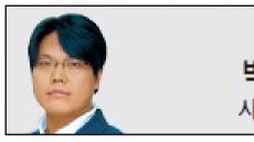 <현장칼럼 - 박도제> 옹졸한(?) 노동계