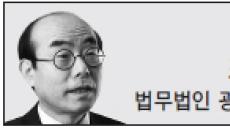 <세상읽기 - 조학국> 청소년 멘토링 더욱 확산돼야