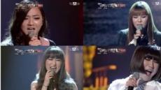 보이스코리아 탈락자 4명…강미진, 하예나, 정나현, 이소정