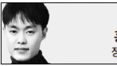 <현장칼럼 - 홍길용> 차관정치