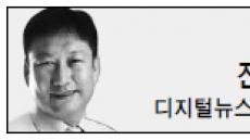 <데스크 칼럼 - 전창협> 지·리·멸·렬