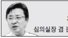 <세상읽기 - 정재욱> 프로야구 10구단 창단 뭘 망설이나