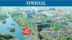 LH, 청라국제도시내 점포겸용 단독주택용지 30필지 공급