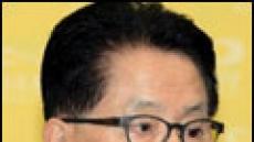 """박지원 """"박근혜 7인회 부정…진실성 의심된다"""""""