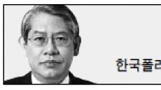 <헤럴드 포럼 - 박종구> 2012 레디메이드 인생