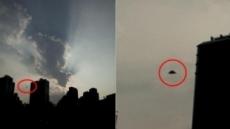 """잠실서 UFO 포착…전문가 """"가능성 높다"""""""