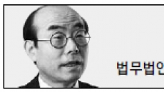 <세상읽기 - 조학국> 사각지대에 놓인 지방소비자