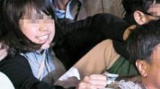 통합진보당 '머리끄덩이녀' 신원 밝혀졌다