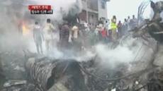 나이지리아 여객기 추락, 153명 전원 사망