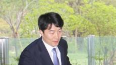 검은색 K7 타고 의원회관 정문에…준비된 답변속 긴장감 역력