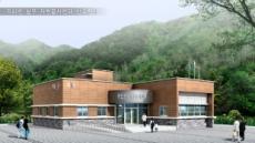 현대건설, 지리산ㆍ북한산 국립공원 자원봉사센터 건립 위해 6억원 후원